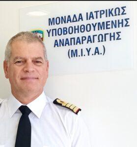 Πλοίαρχος (ΥΙ) Ν. Πετρογιάννης ΠΝ